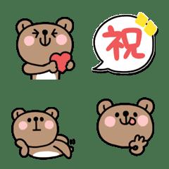 毎日使える♡ゆるかわくまさん絵文字(3)