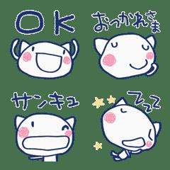 ほぼ白ねこ♡ラクガキ絵文字