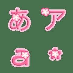 Lovely Spring - Sakura - Kana&letters