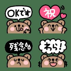 毎日使える♡ゆるかわくまさん絵文字(4)