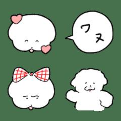 ワヌ山絵文字