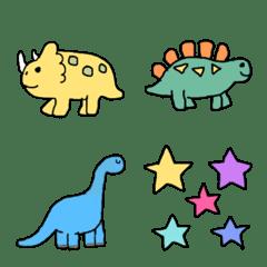 恐竜さんこんにちは 2