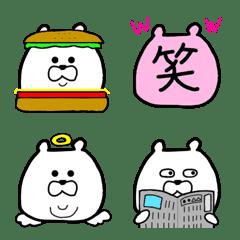 くま吉 vol.3