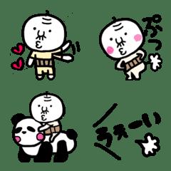 おっさん♡(改訂版)