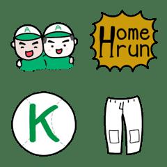 少年野球の絵文字<緑×白>その2