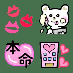 シロクマ♡ななちゃん♡ラブラブ絵文字