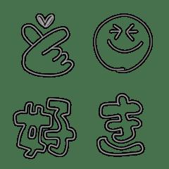 毎日使える★シャーペン風の手書き絵文字
