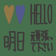 シンプル文字〜お洒落*絵文字〜