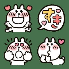 うさぴ★絵文字7