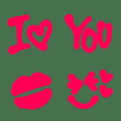 気持ち伝わるピンクのぷっくり手書き絵文字