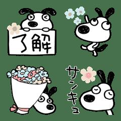 犬のバウピー♪お花絵文字