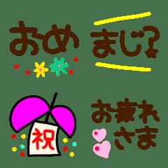 『春に使える』気持ちを伝える絵文字