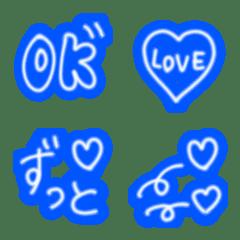 ピカピカ光る★青色ネオンペン手書き絵文字