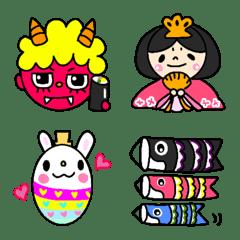 季節のイベント(2月〜5月)