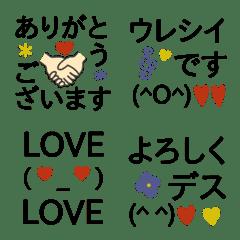 *毎日使える敬語〜シンプルお洒落文字〜