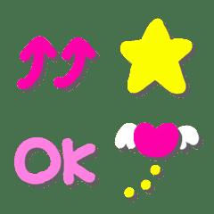 影つき絵文字1(よく使う)