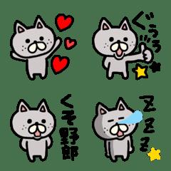 毒づき猫の絵文字