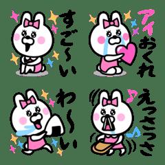 おしゃべりウサギのカワイイ日常絵文字