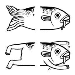 Mr. Fish Head