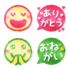 水彩えほん【カラフルスマイル】絵文字