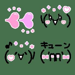 ゆるかわ×パステル♡SNS風顔文字パック♡
