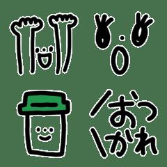 ざつかわ超シンプルモノクロ絵文字