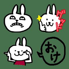 ゆるい絵文字【うさぎ】
