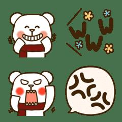 おしゃれ優しい❤大人可愛いネクマ絵文字