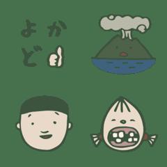鹿児島弁絵文字