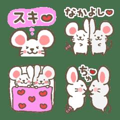 かわいいネズミさんラブラブパステル絵文字