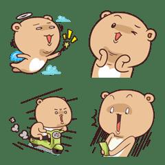 Mee Jung2 Emoji