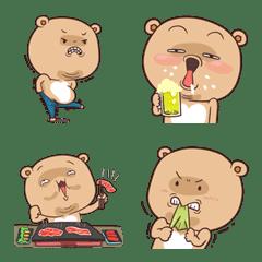 Mee Jung3 Emoji