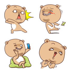Mee Jung4 Emoji