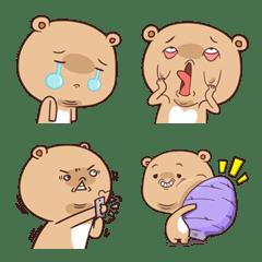 Mee Jung1 Emoji