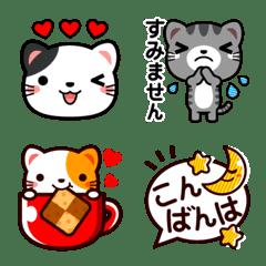 今日から猫友絵文字 日常編