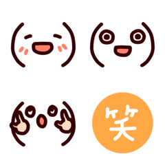シンプル使いやすい顔文字2