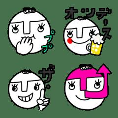 毎日の顔2  〜気持ち伝える〜