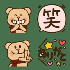 おしゃれ優しい❤大人可愛い茶ネクマ絵文字