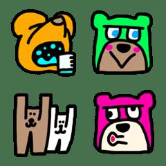 ワクワク KAWAII アニマル Emoji