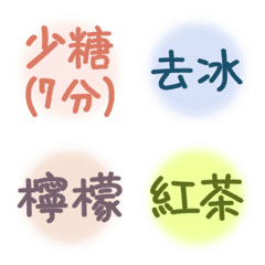 Chinese beverage tags 01