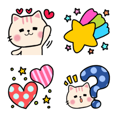 おしゃ優しい❤大人可愛い猫ネクニャ絵文字2