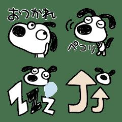 毎日使える♡犬のバウピー絵文字