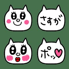 riekimのネコさん絵文字