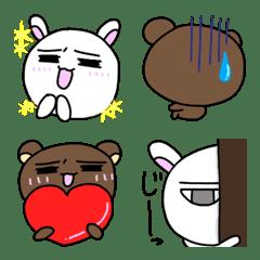 動物たちの集合体