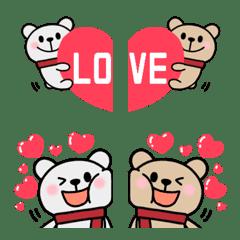ラブリ❤気持ちが伝わるネクマのラブ絵文字2