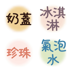 Chinese beverage tags 02