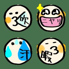 漢字でなんとなく伝わる絵文字