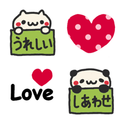 感謝と愛を伝えるハートまみれの絵文字