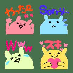文字付き☆カラフルうさぎ絵文字