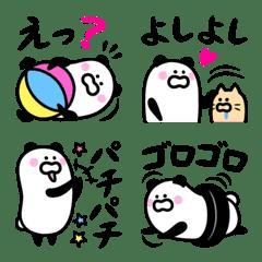 おしゃべりパンダのカワイイ日常絵文字